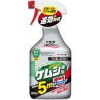 【A】住友化学園芸 殺虫殺菌剤 ベニカJスプレー 1000ml