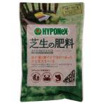 ハイポネックス 芝生の肥料 500g A