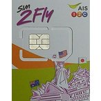 SIM2Fly 韓国 プリペイドSIM 8日間 4G・3Gデータ通信無制限