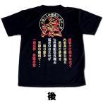 阪神タイガース 虎の一撃Tシャツ(丸虎)