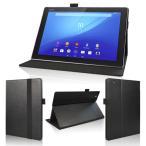 (タッチペン付)wisers Sony Xperia Z4 Tablet SGP712JP SO-05G SOT31 タブレット 専用 フロン...