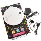 iimono117 ポータブルCDプレーヤー VS-M015/スキップ機能 音飛び防止機能 語学学習 英会話 薄型 軽量