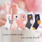 子供 靴下 女の子, Laili 可愛い オシャレ カラフル 幼児用 キッズ ベビーソックス 5足(2ヶ月の?1歳)スポーツ カジュアル ス