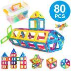 Kingstar マグネットおもちゃ 磁気おもちゃ 80PCS 子供プレゼント マグネットブロック 誕生日プレゼント クリスマスプレゼント