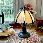 テーブルランプ 照明 おしゃれ Panna・パンナ LED対応 リボン 置き型照明 ステンドグラス ランプ