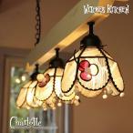 ペンダントライト 照明 おしゃれ 3Lights Charlotte・シャルロット LED対応  フラワー 3灯 ランプ