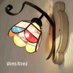 ブラケットライト 照明 おしゃれ Susie・スージー LED対応 ポップ 壁掛け灯