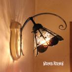 ブラケットライト 照明 おしゃれ Drossel・ドロッセル LED対応 水玉 クラシック 壁掛け灯