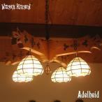 シャンデリア 照明 おしゃれ Ardelhyde・アーデルハイド LED対応 クラシック 4灯