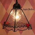 ペンダントライト 照明 おしゃれ Murmure Heart・ミュルミュール ハート LED対応 ロマンチック ランプ