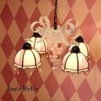 シャンデリア 照明 おしゃれ Macaron Parisien Rose・マカロンパリジャン ロゼ LED対応 スイーツ 4灯 ペンダントライト