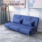 【開梱設置】ソファ ソファベッド 洗えるソファー幅150cmキャスター付き  カバーリング  安いコンパクトソファー2人掛け 折りたたみ おしゃれ