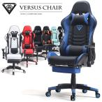 Danketuhl(ダンクトゥール)ゲーミングチェア クレール レーシングバケットシートリクライニングチェアー オフィスチェアー 椅子イスパソコンチェアーフット