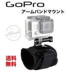 GoPro アームバンドマウント カメラを固定 GoPro対応 ゴープロ SJCAM対応  腕 手 手首 滑り止めストラップ HERO 4/3+/3/2/1/に適用