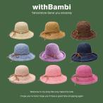 帽子 レディース uvカット コマ編み キャペリン 麦わら 大人かわいい 折りたたみ つば広 中折れ帽 ハット 調節可能 小顔効果 おしゃれ 母の日
