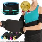 ダイエットベルト 発汗 サウナベルト 加圧ベルト エクササイズ ウェストベルト シェイプアップベルト ウェストトリマー 腹筋 くびれ トレーニング 減量ベルト