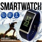 スマートウォッチ iphone 対応 android 対応 line 対応 心拍計 血圧計 歩数計 IP67防水 レディース メンズ スマートブレスレット 日本語 着信通知 アラーム 時計