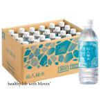 熱中症対策 水分補給 お中元 ミネラルウォーター 水 天然水 軟水 弱アルカリ性 500ml24本入 仙人秘水 赤ちゃん ミルク