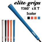 エリートグリップ 【erite grip】Y360S XT ゴルフグリップ Y360SXT