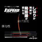 elite grips(エリートグリップ)1SPEED(ワンスピード)TT1-01ゴルフ専用トレーニング器具「ゴルフ練習用品」