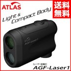 距離測定器 ユピテル アトラス レーザー距離計 AGF-Laser1 ATLAS