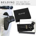 BELDING ベルディング HBPC-000001 パターカバークリップ(バックル)- ブラック[パターカバーホルダー]