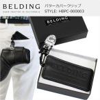 BELDING ベルディング HBPC-000003 パターカバークリップ(キックプレート)- ブラック[パターカバーホルダー]