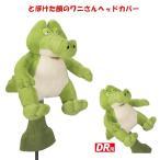 ホクシン HTC アリゲーター Alligator/ワニ キャラクター ヘッドカバー ドライバー用 アニマル/動物