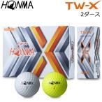 ホンマゴルフ HONMA NEW TW-X ゴルフボール 2ダース 24球 GOLF BT-1908 本間ゴルフ