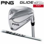 (左右選択可)PING ピン GLIDE 3.0 アイ2ソール(EYE2) グライド3.0 ウェッジ Z-Z115 ウェッジ 日本正規