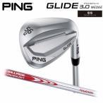 (左右選択可)PING ピン GLIDE 3.0 スタンダードソール(SS) グライド3.0 ウェッジ MODUS3 TOUR105
