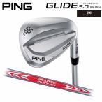 (左右選択可)PING ピン GLIDE 3.0 スタンダードソール(SS) グライド3.0 ウェッジ MODUS3 TOUR120