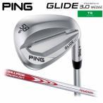 (左右選択可)PING ピン GLIDE 3.0 シンソール(TS) グライド3.0 ウェッジ MODUS3 TOUR105 日本正規