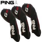 ピンゴルフ PING G410 フェアウェイウッド用ヘッドカ