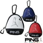 ゴルフボールケース 画像