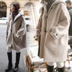 ダッフルコート レディース ラシャコート ダッフルジャケット 中綿入り フード付 レディース アウター コート 無地 ロングコート 大きいサイズ