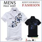 ポロシャツ メンズ 半袖 父の日 夏 ギフト ゴルフウェア POLO ポロシャツ チェック ゴルフシャツ メンズ 半袖 夏物 スポーツウェア