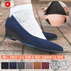 ポンテッドトゥ パンプス 伸びる スエード 外反母趾 日本製 パンプス 痛くない 走れる 疲れにくい ウェッジ ソール ヒール ポンテッドトゥ レディース 靴