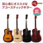 ギター 初心者 入門 アコースティック クラシックギタ