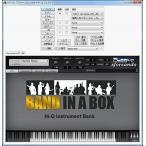 PG Music Band-in-a-Box 25 for Windows BasicPAK