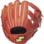 SSK(エスエスケイ) ソフトボール ソフトボールグラブ スーパーソフト オールラウンド用 右投用 L SSS9060 レデイッシュオレンジ