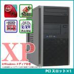 【新品】 Windows XP Pro パソコン Core i7 PCIスロット画像
