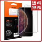 ガラスフィルム Spigen シュピゲン iPhone XS / X GLAS.tR SLIM 1枚入 057GL22105 薄さ0.4mm