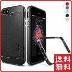 スマホケース Spigen iPhone SE  / 5s / 5 二重構造 バンパー 耐衝撃 ネオ ハイブリッド 041CS20184 ガンメタル