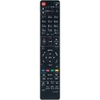 東芝 ブルーレイ レグザ SE-R0389 SE-R0428 SE-R0415 SE-R0372 代用 リモコン TOSHIBA REGZA