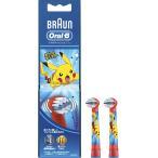電動歯ブラシ 替えブラシ ブラウン オーラルB 子供用 やわらかめ レッド 2本入 EB10-2KGE ポケモン ピカチュウ キッズ 歯磨き