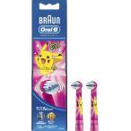 電動歯ブラシ 替えブラシ ブラウン オーラルB 子供用 やわらかめ ピンク 2本入 EB10-2KG ポケモン ピカチュウ キッズ 歯磨き