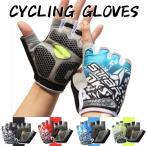 サイクルグローブ ハーフフィンガー ロードバイク クロスバイク サイクリング 指切り 半指 手袋 自転車 メール便 送料無料