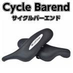 バーエンド スポーツ サイクル 自転車 ハンドルグリップ 交換用 送料無料