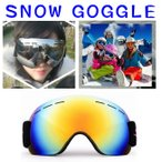 ショッピングゴーグル スノー ゴーグル スキー スノボー 軽量 ウィンタースポーツ 送料無料